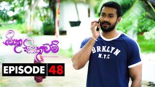 Bithusithuwam - බිතුසිතුවම් | Episode 48 - (2020-07-28) | @Sri Lanka Rupavahini Thumbnail