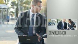 бесплатно юридическая консультация, бесплатно, online !(, 2016-01-02T22:48:52.000Z)
