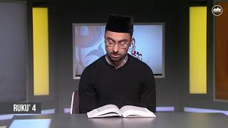 Part 12 Holy Qur'an   #Ramadan2020   Murabbi Nafees Ahmed Qamar   تلاوتِ قرآن مجید