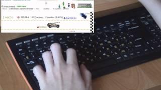 Скоростная печать на клавиатуре - 680, 672, 649 и 643 зн/мин