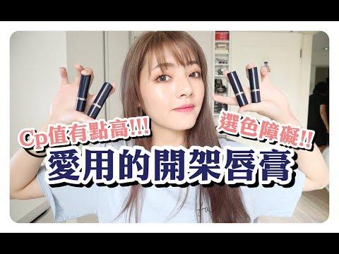 劉力穎 Liying Liu - YouTube