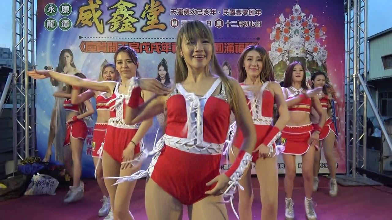 跳跳糖舞團辣妹 七人團體熱舞 - YouTube
