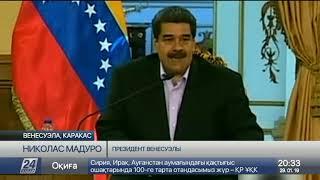 850 человек задержаны в ходе протестов в Венесуэле