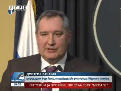 Rogozin: Rusija će razmotriti zahtjev o nabavci S300