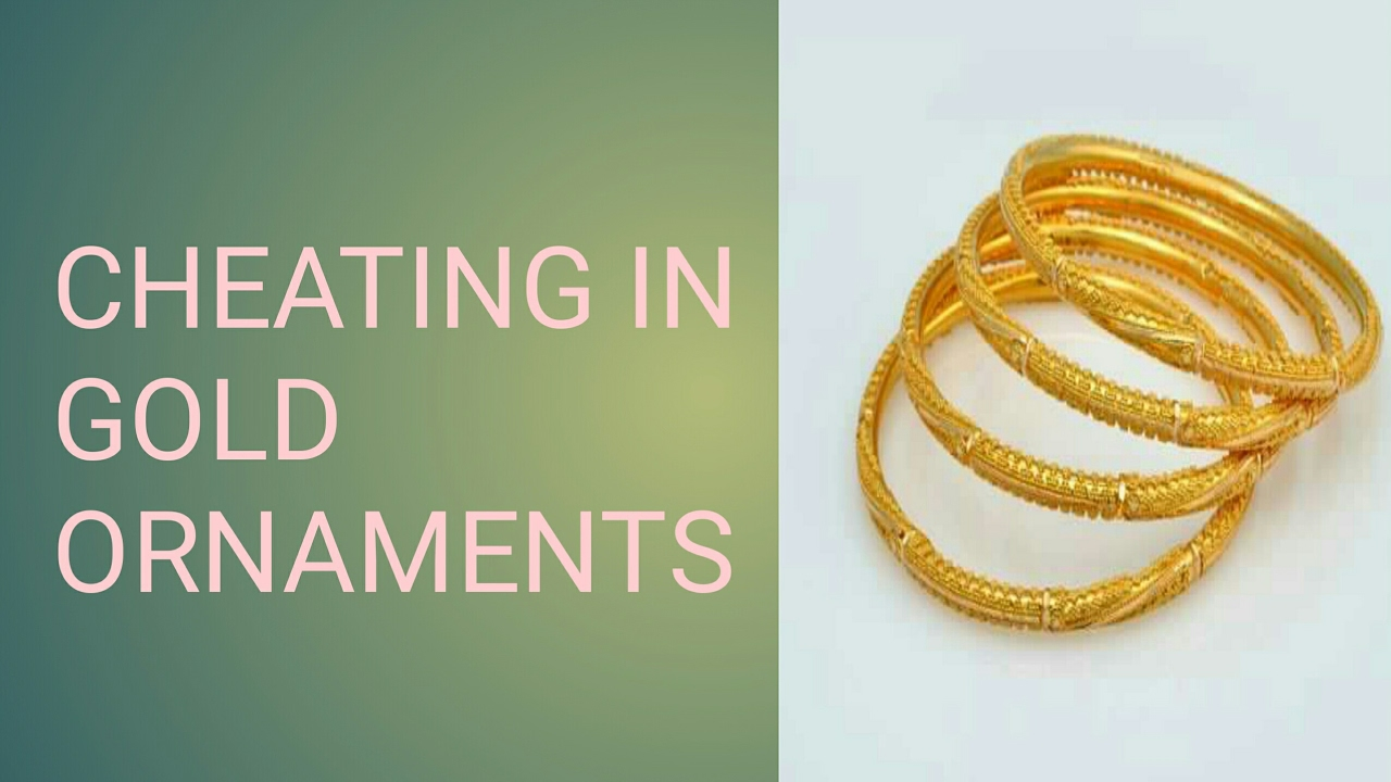 Cheating In Gold Ornaments And Bangles - YouTube