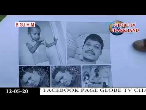 GLOB NEWS BANGLA 12
