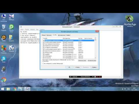 решение проблемы сворачивание игр для Windows8.1