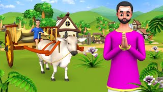 भगवान की मदत हिन्दी कहानी | God's Help Hindi Story | 3D Cartoon Fairy Bedtime Moral Stories
