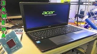 Ноутбук Acer E1 510 не включается Устраняем
