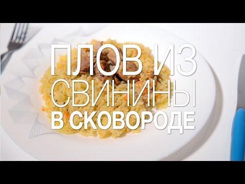 Ленивые вареники творогом рецепт пошагово приготовить ужин домашние классический быстро вкусно видеоиз YouTube · С высокой четкостью · Длительность: 5 мин11 с  · Просмотры: более 2000 · отправлено: 24.03.2015 · кем отправлено: Найди свой рецепт