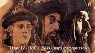 Мой город - Казань. Выпуск 166. 1552 год: история, факты, топография.