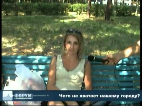 Чего не хватает г.Комсомольск-на-Амуре