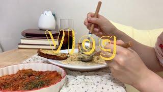 일상_vlog 퇴사하구 원팬파스타 불닭팽이버섯 만들고 …