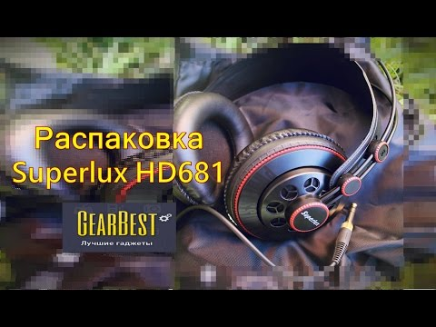 Наушники Superlux HD681 c сайта GearBest.com / Распаковка