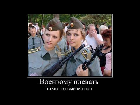 Анекдоты про военных. Смешные анекдоты на военную тему
