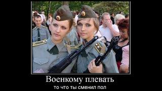 Демотиваторы про Армию. Смешные Фото Приколы.