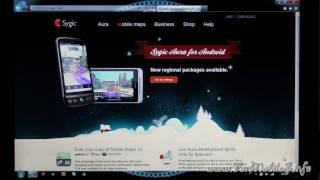 Repeat youtube video Come scaricare, installare e configurare Sygic Mobile Maps 10 per Symbian^3