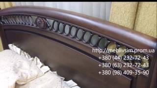 видео Где купить  спальню