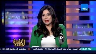 """مساء القاهرة - ضبط 18 دانة """" أر بي جي """" ومدفع مضاد للطائرات فى وسط سيناء"""
