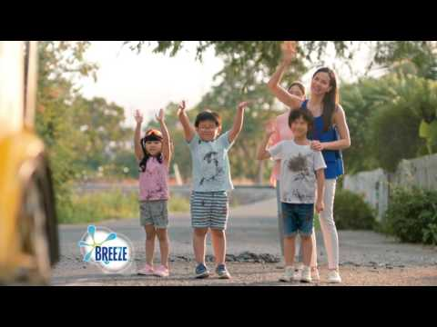 Breeze Philippines - Power of 10 Hands