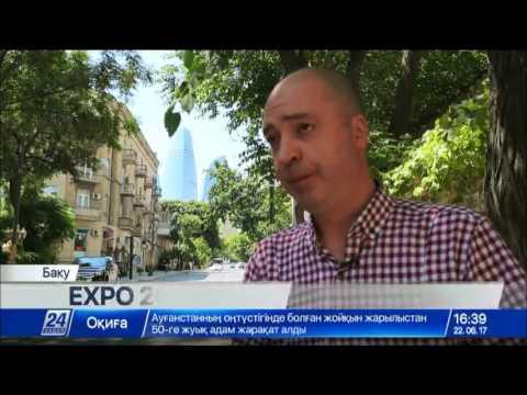 Азербайджанские туристы поделились впечатлениями об EXPO в Астане