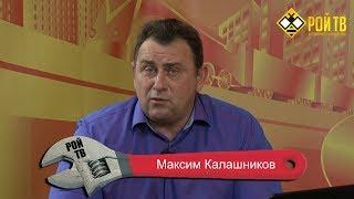 Максим Калашников о  «британском докладе»