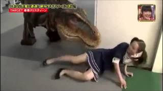 Dinosaur Prank Made in Japan T Rex Fail !!