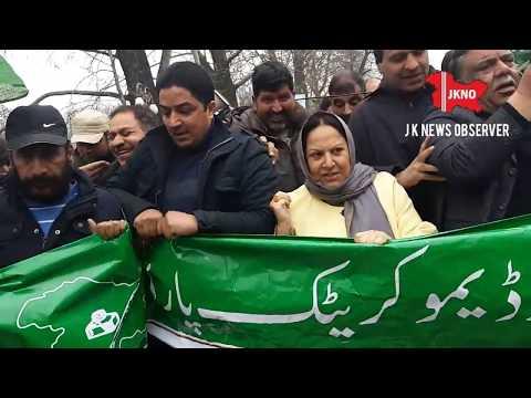PDP protest in srinagar kashmir. JKNO