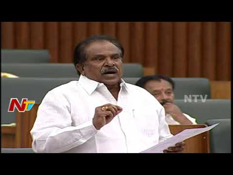 Gollapalli Surya Rao Speech on Kapu Reservation Bill || AP Assembly Winter Sessions || NTV