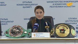 Телеканал «Хабар» в прямом эфире покажет бой Фирузы Шариповой