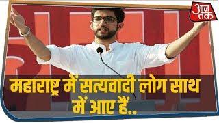 Aditya Thackeray बने Uddhav के मंत्रीमंडल में मंत्री, शपथ के बाद दिया ये बड़ा बयान