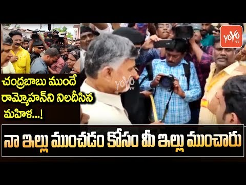 Chandrababu Interaction With Women About House Issue | YS Jagan | Vijayawada Floods | YOYO TV