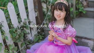 KIANG Kids' Costumes 키앙 아동…