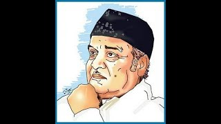 Dr. Bhupen Hazarika....ami asomiya nohou dukhiya song