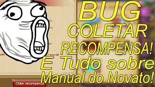DDTank - BUG COLETAR RECOMPENSA E MANUAL DO NOVATO