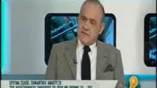 ΑΝΤΩΝΗΣ ΖΑΙΡΗΣ 2_ΓΙΑ ΤΟ ΗΛΕΚΤΟΝΙΚΟ ΕΜΠΟΡΙΟ