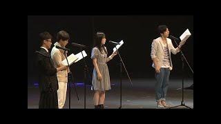 『ノラガミ』スペシャルイベント~あなたにご縁があらんことを~[special event] #opening ノラガミ 検索動画 20