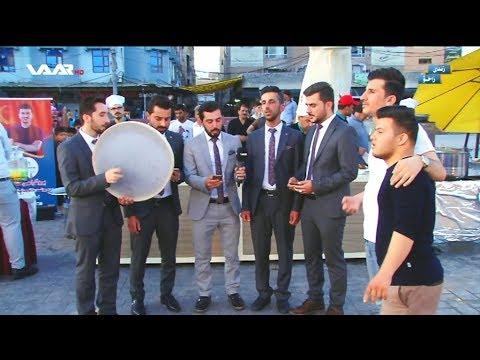 Bernamê Fitare.. Xeleka 3 - Zaxo  WAAR TV
