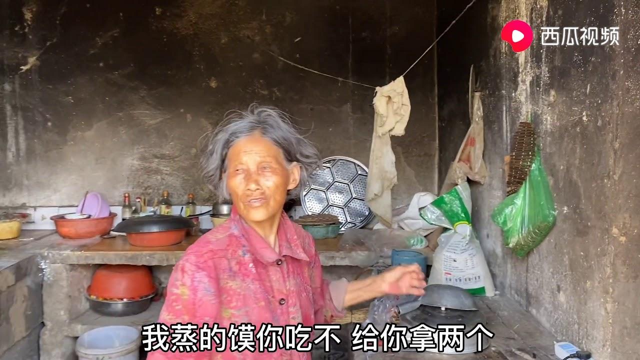 小兒子打工不在家,兒媳竟這樣對待82歲老人?小孫子的做法暖心 - YouTube