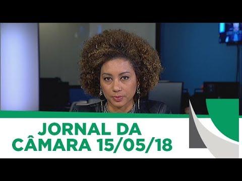 Congresso aprova criação de 231 cargos e funções para área de segurança no Rio