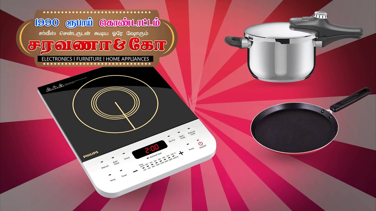 Uncategorized Saravana Stores Kitchen Appliances saravana co youtube co