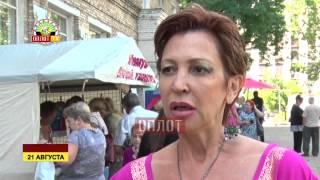 Открылись школьные ярмарки(, 2015-08-22T10:53:22.000Z)
