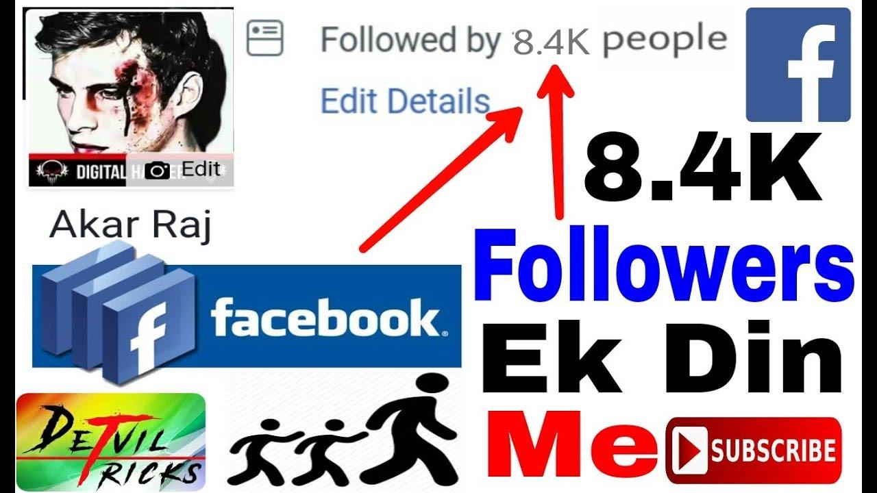 How to increase fb followers upto 1000 | fb auto followers very simple  trick 2018 | Devil Tricks