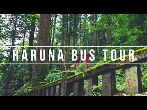 Haruna Bus Tour