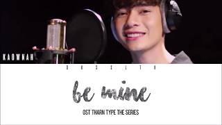 Kaownah - Be Mine (ไม่ยอม)  Ost.TharnType The Series [Color Coded Lyrics | Easy Lyric + Engsub]