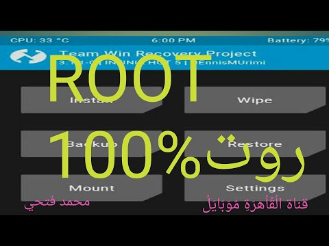 Inifnix S5 X652 Root 2020 | Root Any Model Of Inifnix Mobiles| Root Files Free | Bootloader Unlock |.