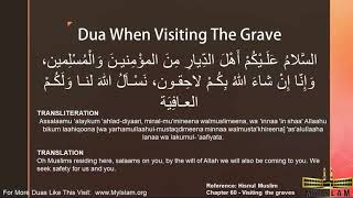 Dua When Visiting The Grave