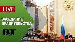 Фото «Все изменения разработаны оперативно»: Мишустин об исполнении поручений из послания Путина