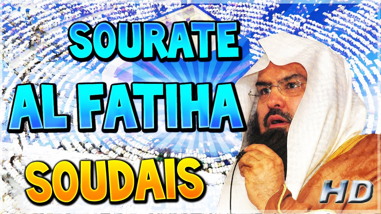 DU BAQARA CHEIKH AL MP3 TÉLÉCHARGER SOUDAIS EN SOURATE ABDERRAHMAN