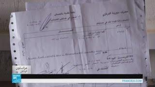 دمشق استمرت بدفع رواتب موظفي مصفاة الجبسة أثناء سيطرة الجهاديين عليها